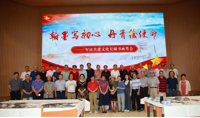 """第四届""""军民共建文化长城书画展""""在上海隆重举行"""