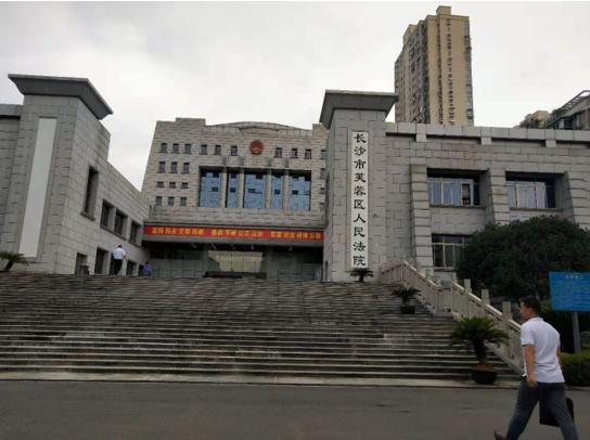 伪造中纪委领导批示诈骗478.51万元的嫌疑人被不诉