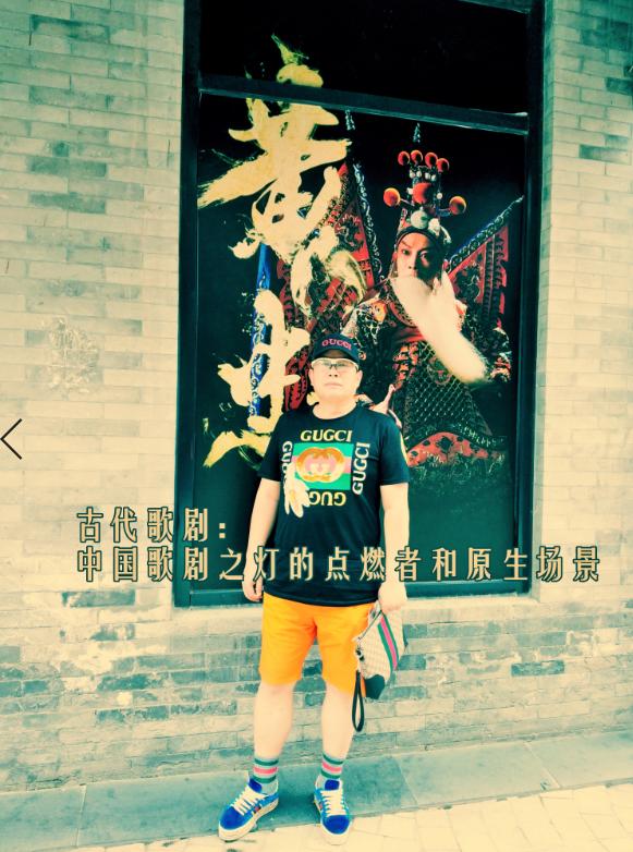 重点中国歌剧之灯