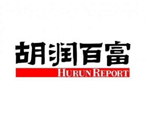 胡润百富榜:2019中国最新富豪榜
