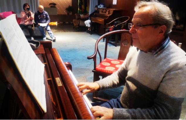 全球合作平台参与欧洲古典钢琴收藏评鉴