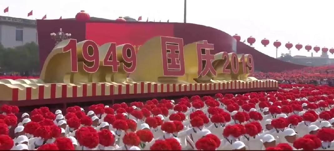 新中国70华诞:成就伟大,问题更需重视