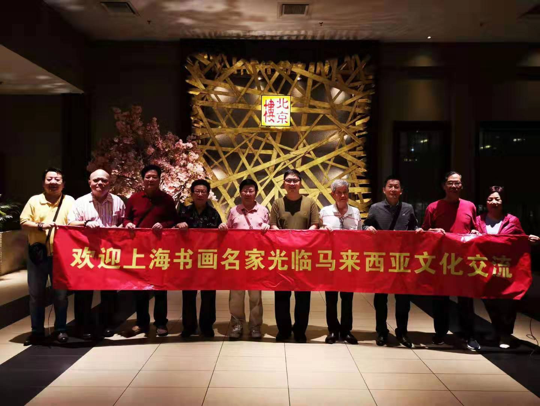 亚洲艺术导刊:马来西亚迎来上海名家艺术展