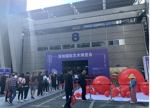 深圳国际艺术博览会圆满闭幕