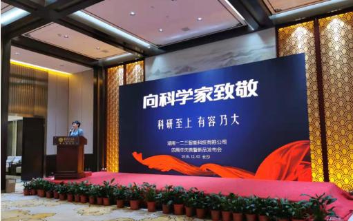 """中国首个""""低压配电网电气火灾安防实验室""""长沙启动"""