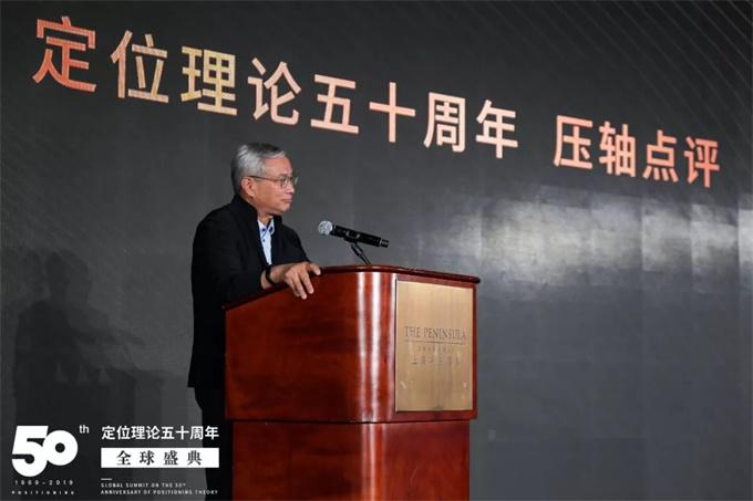 周其仁:中国企业家要把全球消费者装在心中