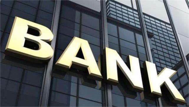 中国四大银行雄霸全球 :实体经济却被银行吸干了!