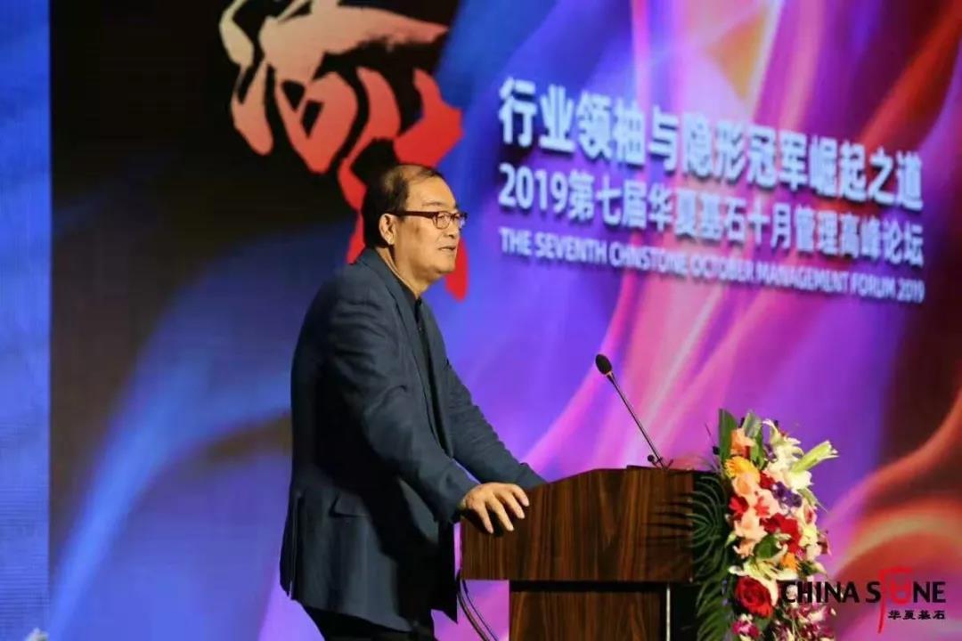 魏杰:我对2020年经济形势的四个预判