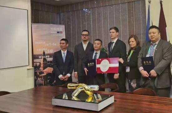 亚欧控股集团与拉脱维亚政府签署战略合作