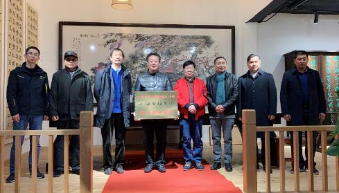 上海香梅画院长兴写生基地正式成立