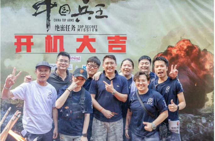 钟少雄执导大片《中国兵王》开机大吉
