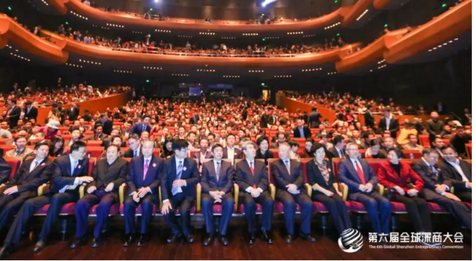 洞见全球经济:第六届全球深商大会磅礴来袭