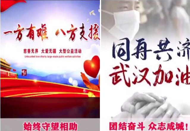 习近平:坚决打赢疫情防控阻击战!