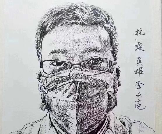 刘先庆:李文亮留下的沉重思考