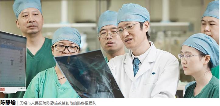 联合国新闻网:中国医学专家谈新冠重症患者的治疗与康复