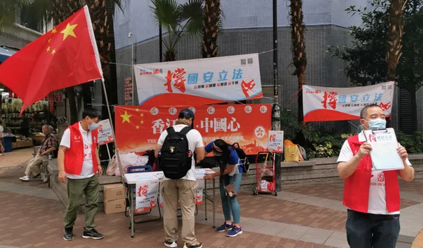 """港四大地产商、160万市民签名支持""""港版国安法"""""""