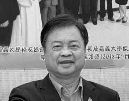 台湾一国二制研究学会蔡武璋会长因病去世