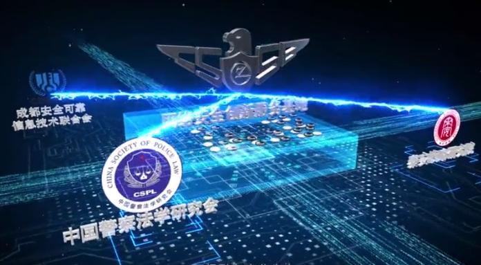 程琳:加强网络安全建设 打造品牌网络体系