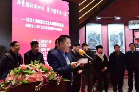 丹青描绘新时代:上海水墨丹青艺术馆群展开展