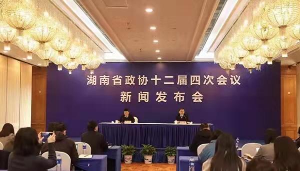 湖南省政协十二届四次会议开幕  九三李少阳报到期间调研支社组织生活