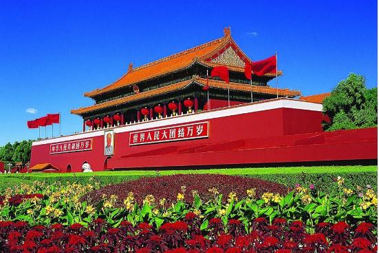 """写在2021年全国""""两会""""开幕前夕:中国精神 • 中国力量 • 中国担当"""