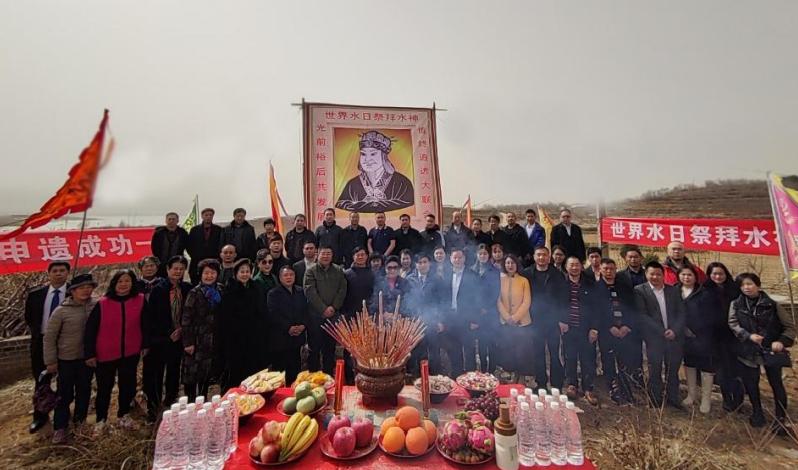 世界和谐基金会共同主席龚巧玉北京密云发起世界水日活动