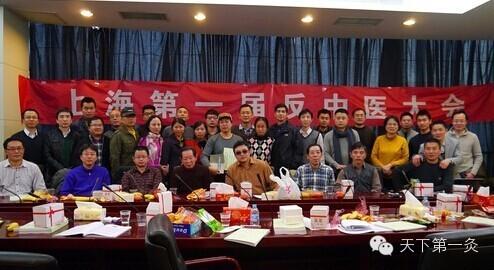 培养西医代理人:共济会在华的百年布局