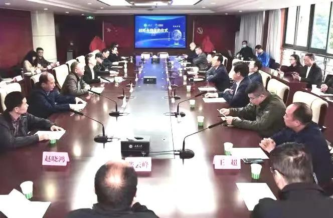 网络空间人才培养战略合作协议签约仪式在西华大学举行