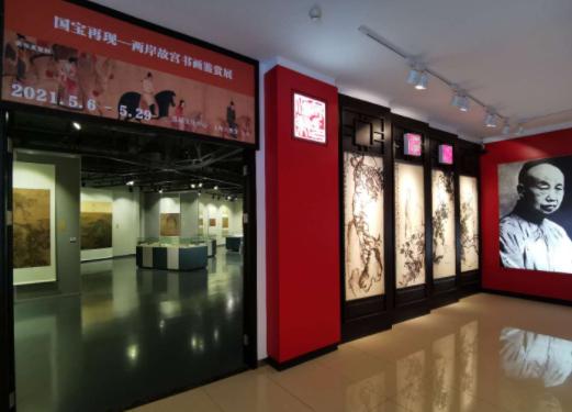 亚洲艺术导刊:两岸故宫珍藏书画鉴赏展昌硕文化中心开幕