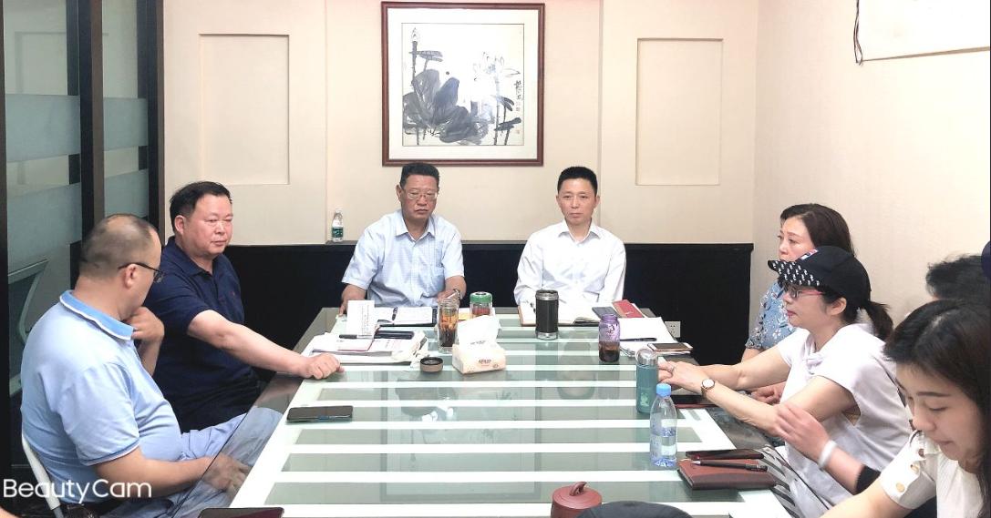 四川省品牌建设促进会召开会议强调中国品牌日系列活动精神