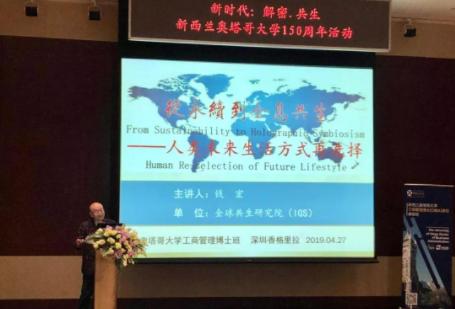和通社主笔:中国确乎在拯救世界,中国人拿什么拯救自己?