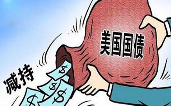 """谁让你把钱借给强盗:美国拒还中国债务 """"天经地义""""?"""