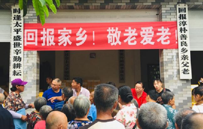 四川企业家刘国彬十年千万现金情系桑梓