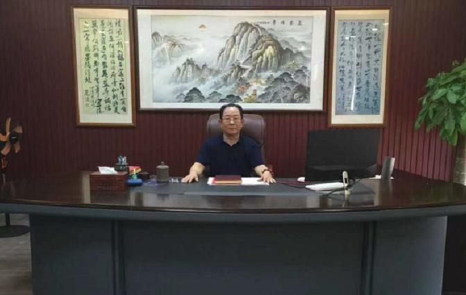 效先贤扬大道:记当代中国易学实战派大师庞俊