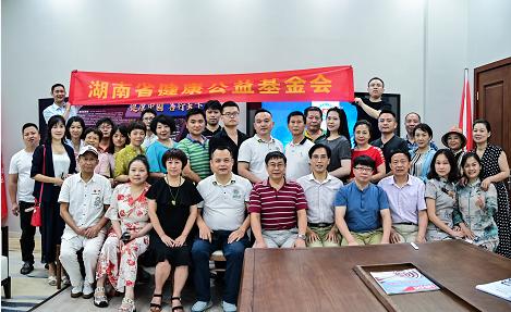 张健等省领导视察调研天下湖湘总裁会