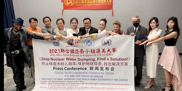 刘昕格等致信联合国呼吁人类共同解决日本核废料倾倒