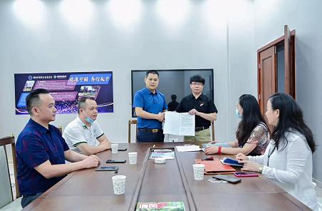湖南省健康公益基金会非药物疗法专项基金正式成立