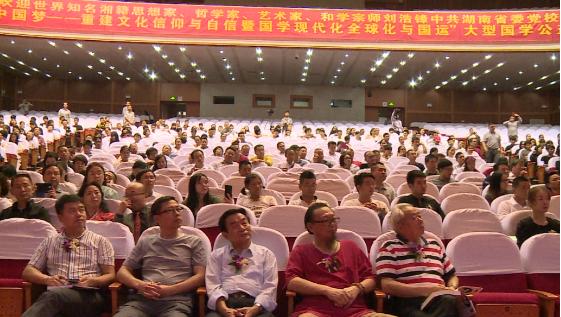 推动中国文化复兴:社长总编辑、和学创始人刘浩锋的笔墨人生