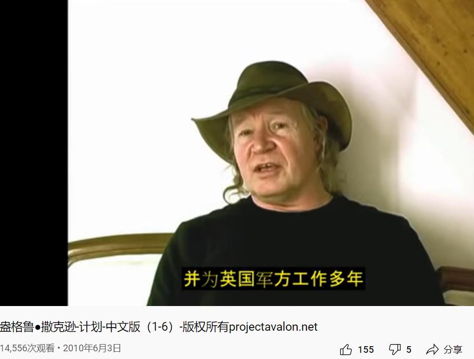 昆仑策网▎黄卫东:警惕美资本绑架中国政治推共济会灭人计划