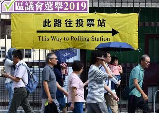 香港增强选举公正,给财阀参选设限