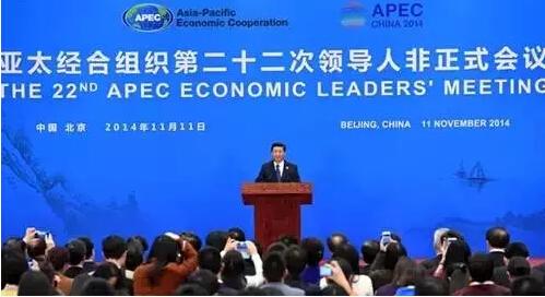 """中国干部学习网:习近平用""""和""""文化构建人类命运共同体"""